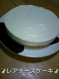 レアチーズケーキを