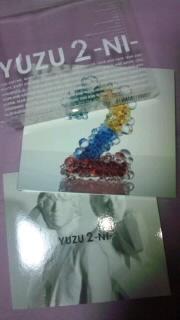 YUZU  2-NI-